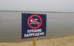 Запрещенные места для купания в Центрально-Городском районе