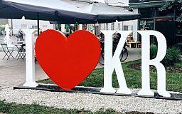 У Кривого Рога появилось «сердце»: На городской площади установили символическую конструкцию