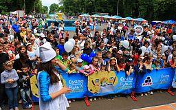 Сладкая жизнь: Кривой Рог посетил праздник мороженого