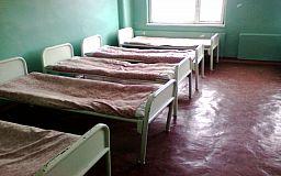 В больнице Кривого Рога  женщина умерла от ботулизма