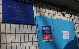 В Кривом Роге запустили в работу стационарные и передвижные пункты обогрева (АДРЕСА, МАРШРУТЫ)