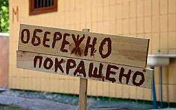 ТОП-5 украинских реформ и изменений 2015 года