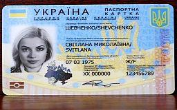 Новые пластиковые паспорта будут выдавать только 16-летним