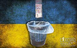 «Покращення» вже сьогодні : Инфляция в Украине достигла пика за последние 20 лет