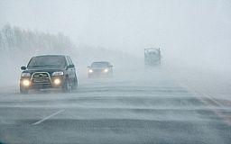 Внимание, водители! На дорогах Кривого Рога и области ухудшение погодных условий