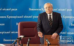 Юрий Вилкул не будет баллотироваться на главу Ассоциации городов. Решил заняться развитием Кривого Рога