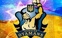 В Кривом Роге будут боксировать «Украинские атаманы»