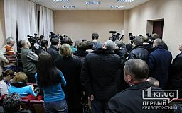 ЦИК третий раз за месяц сменил председателя Криворожского горизбиркома