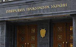 Прокуратура установила 66 осужденных криворожан, которые без разрешения пересекали границу Украины
