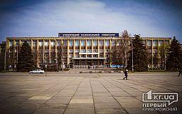 Факультет экономики и управления КНУ открывает свои двери для абитуриентов