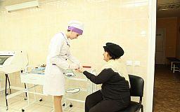 В 2016 году в Кривом Роге планируют открыть 10 новых амбулаторий семейной медицины (КАРТА)