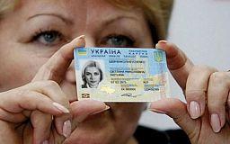 ID-паспорт. 15 главных вопросов