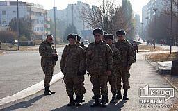 Криворожанка инициировала создание петиции «О срочной службе в Украине»