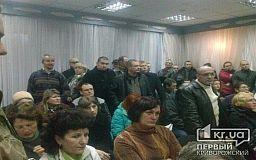 В Кривом Роге нужно создать рецепт для всей Украины: Нардеп пообщался с горожанами о грядущих изменениях