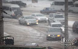 В Кривом Роге возможен снежный коллапс. Снегопад продлится двое суток (ОПРОС)