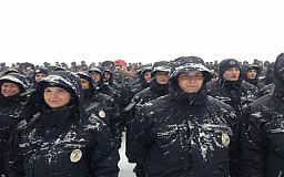 Новые патрульные полицейские Днепропетровска приняли присягу. Кривой Рог на очереди
