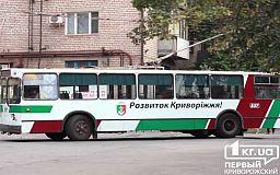 Расписание троллейбусного маршрута №17 в рабочие дни