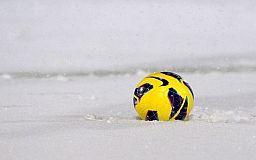 Снегопад отменил футбольные матчи в Кривом Роге