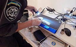 Криворожские полицейские пресекли деятельность онлайн-порностудии