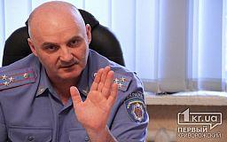 Начальник Криворожской полиции проведет прием жителей Широковского района