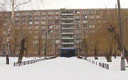 Криворожские власти обещают оказать материальную поддержку жителям общежитий для приватизации комнат