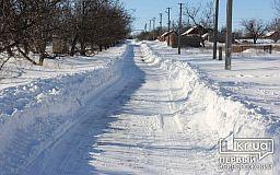 «Свидетели событий»: Криворожане «скинулись» на трактор, чтобы расчистить свою улицу от снега