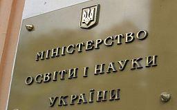 Україна навчатиметься за криворізькими підручниками, посібниками та методичками