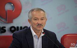 Совет коалиции Верховной Рады рассмотрел постановление о выборах в Кривом Роге