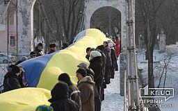 100-метровый флаг Украины над рекой Ингулец: Криворожане инициировали флешмоб в День соборности Украины