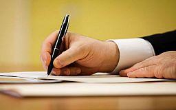 Оппозиционный блок «просит своих» ветировать неподписанный закон о выборах в Кривом Роге