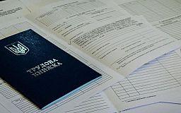 За рахунок нових робочих місць до криворізького бюджету надійшли 1,8 млн гривень