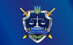 Руководство Криворожской местной прокуратуры №2 проведет приемы граждан (ГРАФИК ПРИЕМОВ)