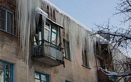 Осторожно, сосульки! В связи с резким потеплением возрастает риск пострадать от падения льда и снега с крыш