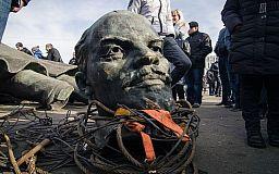 Вместе с концом зимы в Кривой Рог придет закат «советской эпохи»