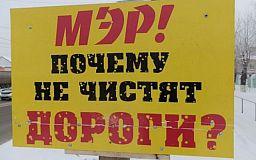 Мэр Кривого Рога остался недоволен качеством работы коммунальщиков