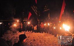 В Кривом Роге отметили годовщину битвы под Крутами факельным шествием