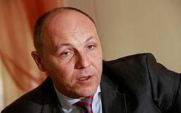 Спикер парламента Украины поддержал инициативу о введении статуса «пленный»