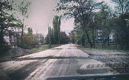 В Кривом Роге перед роддомом испортили дорогу