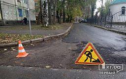 Дорожные ремонтные работы на улице Ярослава Мудрого
