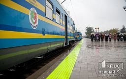 Поезд Запорожье - Кривой Рог - Киев запустят в декабре