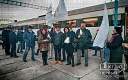 Как в Кривом Роге поезд Интерсити встречали