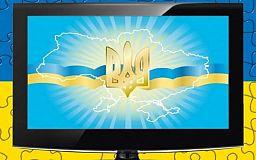 Знаете ли вы, что украинское телевидение...