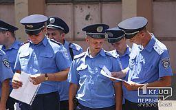 Воскресная аналитика: кто будет главным полицейским в Кривом Роге?