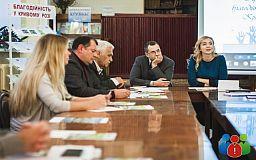 В Кривом Роге состоялся круглый стол благотворительных фондов