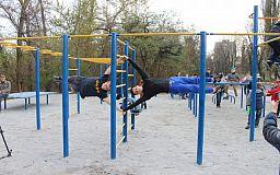 На 129 квартале появился современный спортивный игровой комплекс