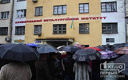 В Кривом Роге Владимиру Шеремету, заслуженному металлургу Украины, открыли мемориальную доску
