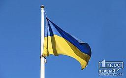 Сьогодні українці відзначають особливий день