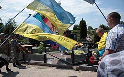 Штраф за сміття у громадському місці більший ніж за паплюження прапора України