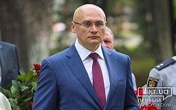 Журналісти Кривого Рогу звертаються до Євгена Удода із проханням відзвітуватися (ОНОВЛЕНО)