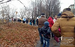 Забастовка маршрутчиков в Кривом Роге